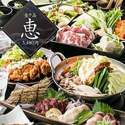 当店大人気のミート食べ放題の豪華バージョンが新登場!