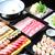 ふらり寿司 本店