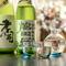 日本酒を中心にビールやノンアルコールなど多彩なラインナップ