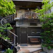 東京駅からすぐにあるリゾート風カジュアルフレンチレストラン