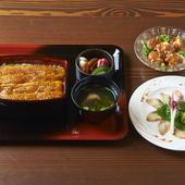鰻を知り尽くした名職人ならではの、多彩なアレンジ料理