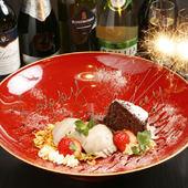 記念日には、インパクト大の大杯『デザートプレート』が無料