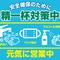 """NEW OPENの新感覚バル【肉バル""""GABURICO-ガブリコ-""""】!!"""