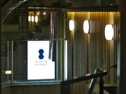 京都瓢喜 西麻布店
