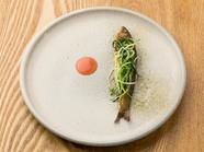 七時間コンフィした鮎丸々を堪能する贅沢『鮎/ケッパー/いちじく』※一例です。季節ごとに変わります。