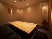 遊食酒家 る主水 神戸三宮2号店