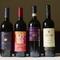 イタリアを中心にアメリカ、国産ワインをセレクト