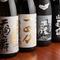 常時20~30種類、隠し酒もご用意、月替わりの日本酒メニュー