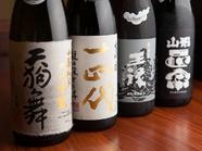 最高の魚には最高の日本酒を!店主こだわりの日本酒を是非!