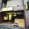 「広瀬通」駅から徒歩5分ほど、車屋ビルの1Fにあるお店