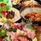【七十七】の美味しさを格安でご提供。鮮魚がどっさり味わえるお料理コース。+1500円で2時間飲み放題可能!