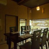 四季折々の景色と彩り鮮やかな旬の料理を全室個室で堪能する