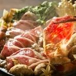 特別価格につき1日3組様までとさせていただきます。お料理コース2500円(税抜)。