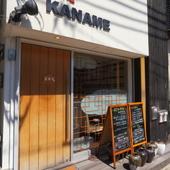 御幣島駅から徒歩10分。ひっそり佇む中国料理店