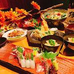 各種ご宴会に!秋の味覚をしっかり堪能! 食欲の秋をとことん楽しむ旬満喫のコースです。