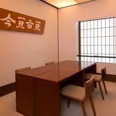 全室が意匠の異なる個室。少人数から大勢様までご利用が可能
