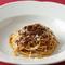 コクと香りを存分に味わえる『熟成牛のスパゲッティボロネーゼ』