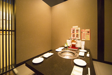 焼肉韓食房だんだん 松江田和山店 | 松江の焼肉と韓 …