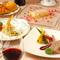 ラ・メールコース(メイン料理が二つお魚料理になるお魚好きな方におすすめです)