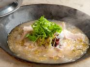 発酵白菜と豚肉の旨みの競演『豚三枚肉と発酵白菜の煮込み』