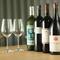 多彩なコース料理に合わせて、個性豊かなワインをペアリング