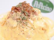 やわらかいクリームとハーブ鶏の玉子で作った『カルボナーラ』