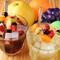 果物の風味を生かした、飲みやすい『サングリア』