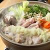 ヘルシーでボリュームたっぷり!哉月特製の鶏だし旨塩鍋!だしが効いた旨味が具に染み込んでいます!