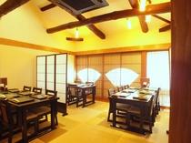 京町家の赴きある雰囲気が感じられる梁が特徴的。
