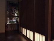 京都祇園 川村料理平
