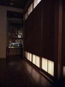 京都祗園の奥座敷。路地奥隠れ家一軒家の京町屋で宴会。