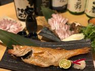 宴会や会食に最適! 季節を感じる料理を味わいお酒を愉しむ『金沢季節のコース』