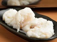 プリプリの食感が至福のひととき。上質な味わいを持った特選ホルモン『絶品 白モツ』