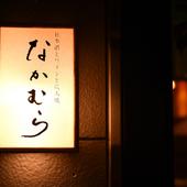 心落ち着ける空間と、日本酒・ワイン・炭火焼きをご用意