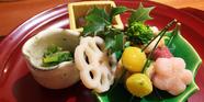 多彩な季節の食材たちが四季の風情を奏でる『八寸』