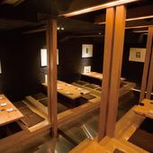 【40席】エリア最大級の貸切スペース、堀ごたつテーブル席