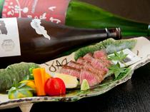 最高級A5ランクのお肉とご対面『佐賀牛 イチボあぶり焼き』