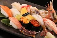 北海道をまるごと一皿に『道産にぎり 12貫』