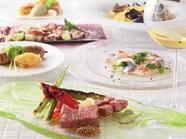 日本の季節、旬の素材を生かした、料理の数々