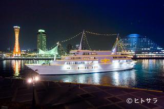 神戸船の旅 コンチェルトの料理・店内の画像2
