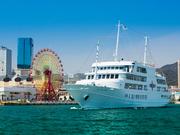 神戸船の旅 コンチェルト
