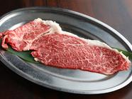 柔らかな赤身肉をスタッフが焼き上げてくれる『赤身姿焼き』