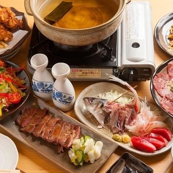 【期間3/1~8/31】料理全9品春夏宴会2h飲み放題付5500円コース
