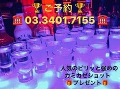 0006078816J1.jpg
