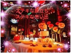 キャンドルが灯るデコレーションケーキ結婚式2次会お祝いに