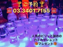 0006078816U1.jpg