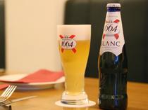 珍しい、フランスのビール