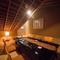 接待に相応しい、ゆったりと料理とお酒を味わえる個室空間