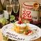 誕生日や記念日に使える特典などもご用意しておりおます!