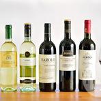 当店のワインは全てイタリア産。イタリアンにピッタリです。